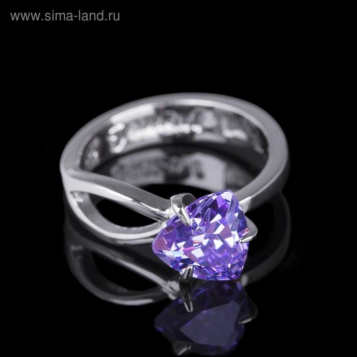 """Кольцо """"Реймс"""", размер 18, цвет фиолетовый в серебре"""