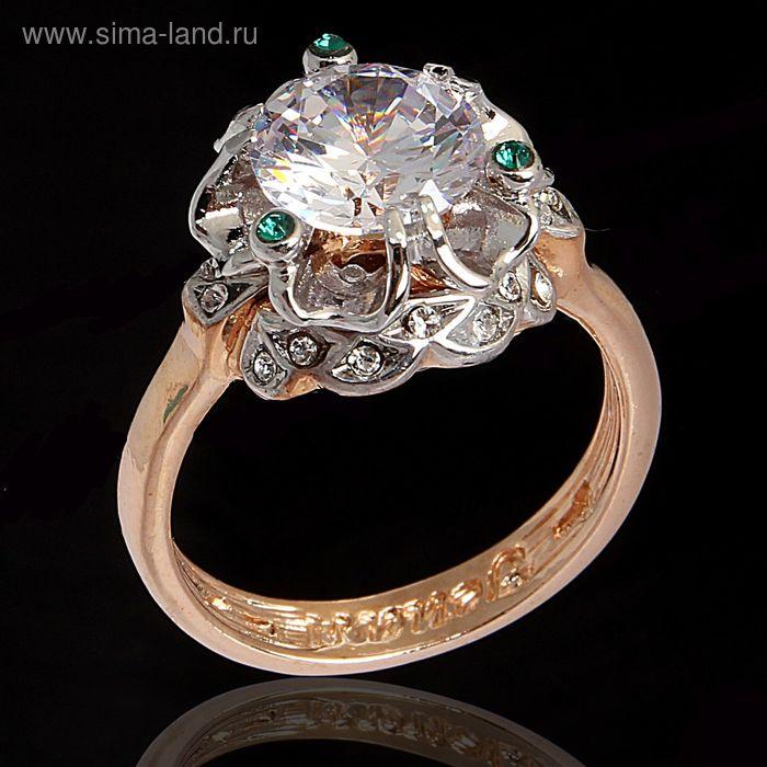 """Кольцо """"Дурман"""", размер 18, цвет зелёный в золоте"""