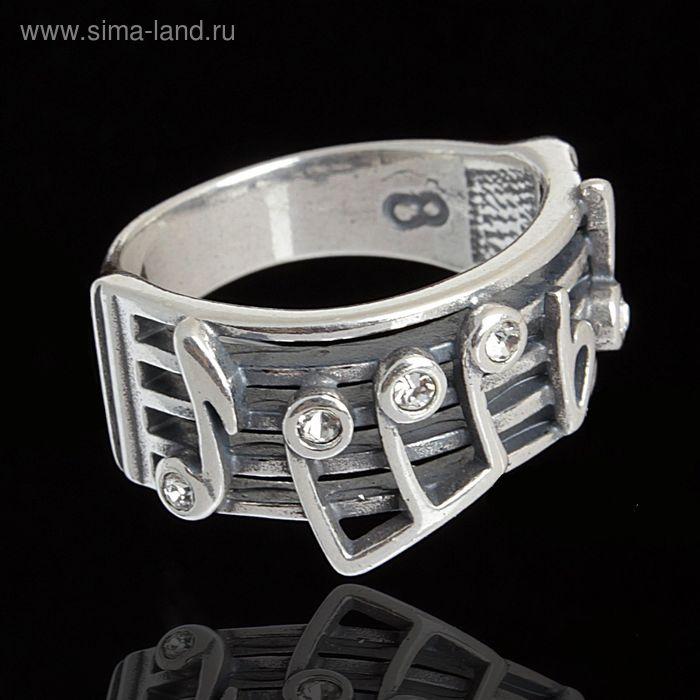 """Кольцо """"Музыка"""", размер 18, цвет белый в чернёном серебре"""