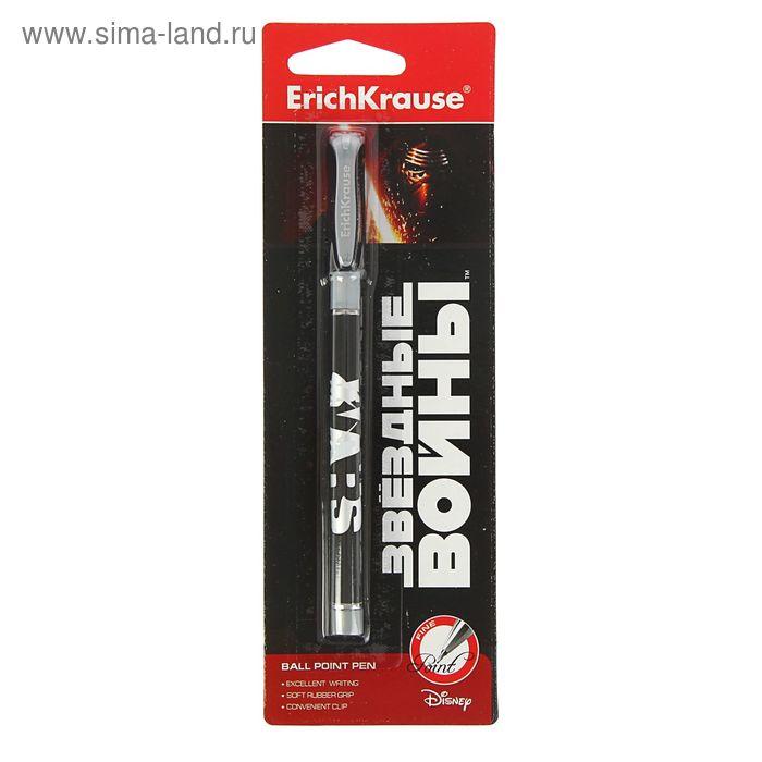 Ручка шариковая Darth Vader, стержень синий, узел 0.7, блистер, EK 39651