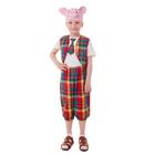 """Карнавальный костюм """"Поросёнок Наф-Наф"""", бриджи, жилетка, футболка, шапка, р-р 56, рост 98-104 см"""