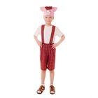 """Карнавальный костюм """"Поросёнок Ниф-Ниф"""", шорты, футболка, шапка, р-р 56, рост 98-104 см"""