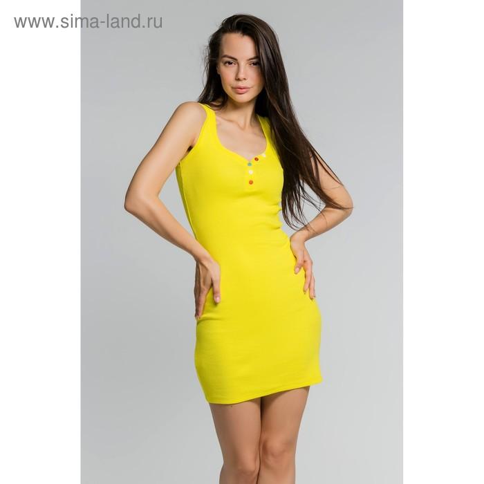 Платье женское, размер 48, цвет жёлтый (М-256-15)