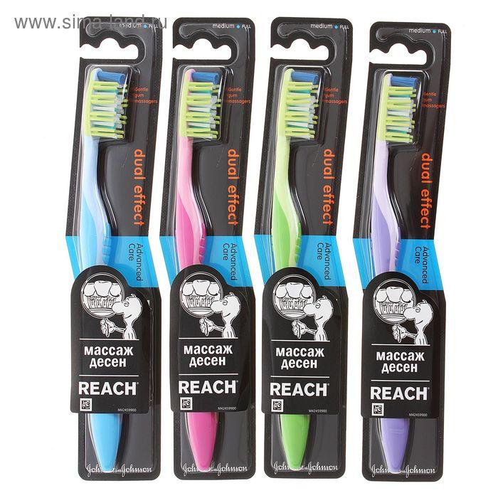 Зубная щётка Reach Dualeffect, средней жесткости