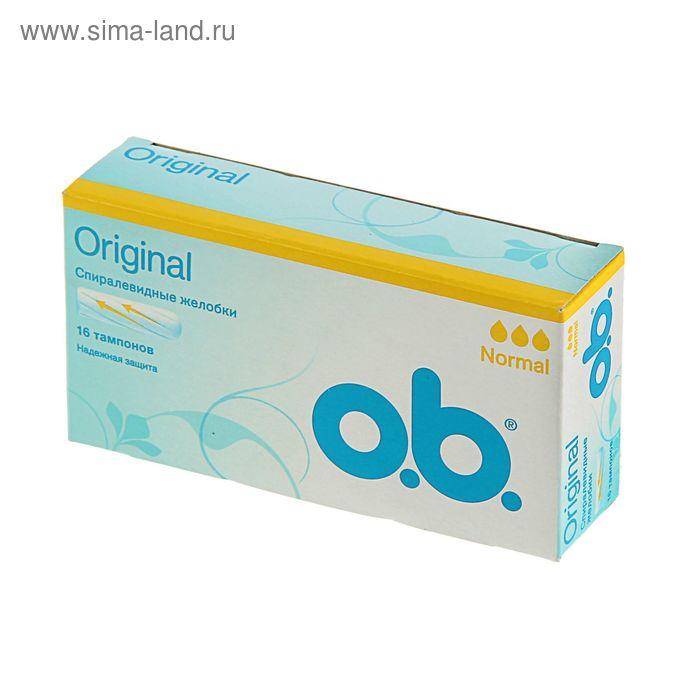 Тампоны «o.b.» Original Normal, 16 шт