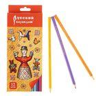 """Карандаши 12 цветов """"Русский карандаш. Фольклор"""", шестигранные, длина 175мм, ok 6.4мм"""
