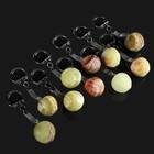 Набор брелоков «Яблоко», 10 шт, 2,5х2,5 см, малое, оникс