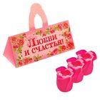 """Мыльные лепестки в коробке-сумочке """"Любви и счастья"""", 3 шт."""