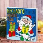 """Роспись по холсту """"Дед Мороз""""+ блёстки"""
