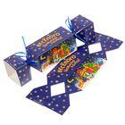"""Складная коробка-конфета """"Счастливого Нового года!"""", 11 х5 х5 см"""