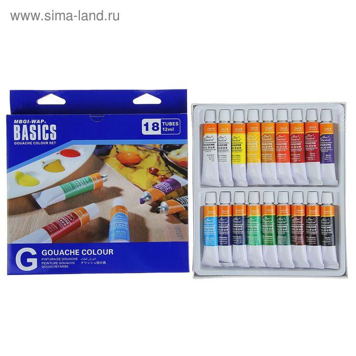 Краски гуашь 18цв Basics, в метал тубе 12мл в карт кор