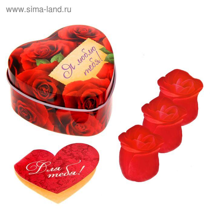 """Набор мыльных лепестков в жестяной банке сердце """"Я тебя люблю"""", 3 шт"""