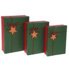 """Набор коробок 3в1 """"Классика"""", зелёный, 29 х 21 х 8,5 - 24 х 17 х 6,5 см"""