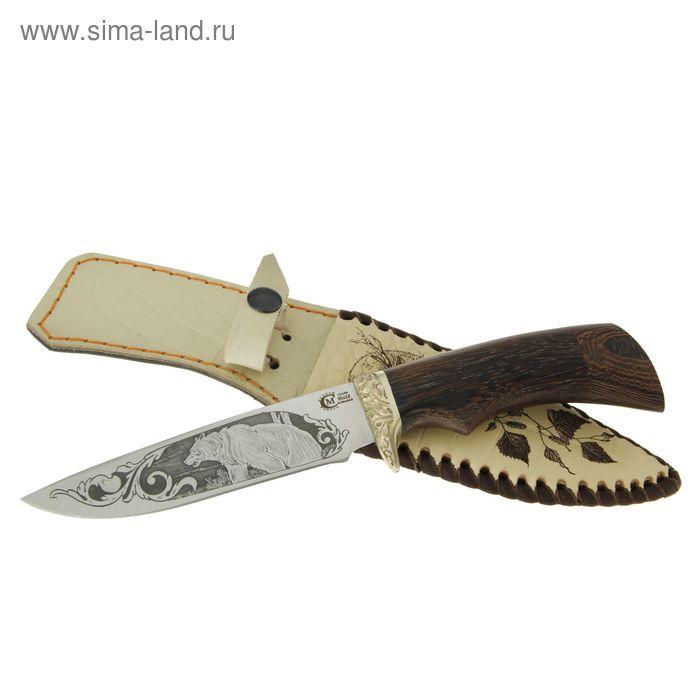 """Нож нескладной """"Лазутчик"""",кованная сталь 95х18, рукоять-венге, литье, гравировка"""