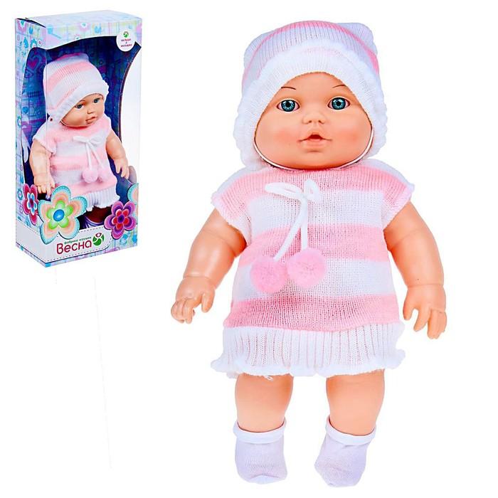 Кукла «Малышка 12», 30 см