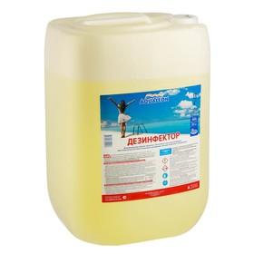 Дезинфицирующее средство для бассейна Aqualeon, 30 л (33кг) (стаб. хлор) Ош
