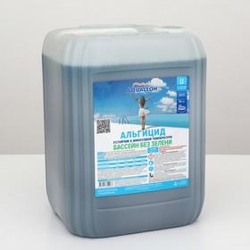 Альгицид Aqualeon непенящийся, 10 л (10 кг)