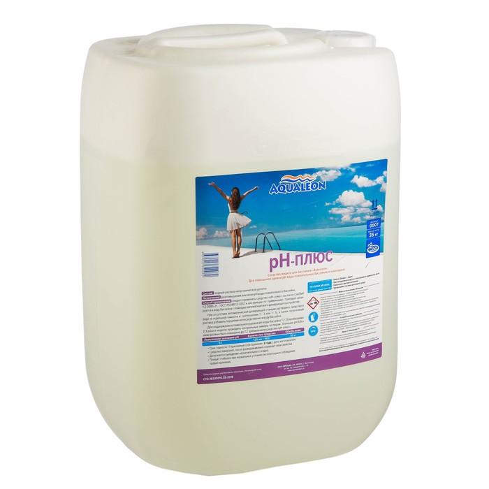 Регулятор pH-плюс Aqualeon жидкое средство, 30 л (35 кг)