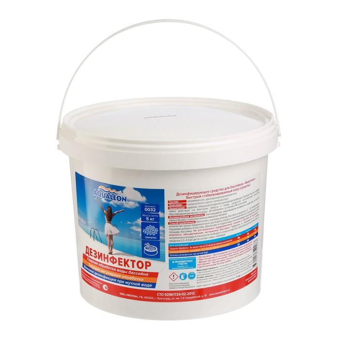 Быстрый стабилизированный хлор Aqualeon гранулы, 5 кг