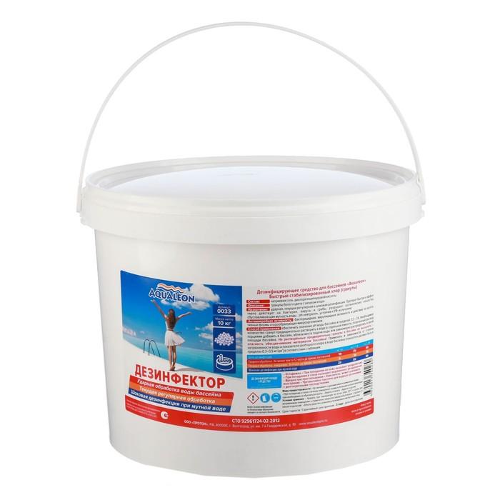 Быстрый стабилизированный хлор Aqualeon гранулы, 10 кг