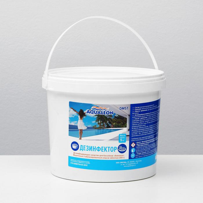 Быстрый стабилизированный хлор Aqualeon таб. 200 гр., 5 кг