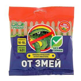 Биологический отпугиватель змей Bioгрядка, пакет, 100 г