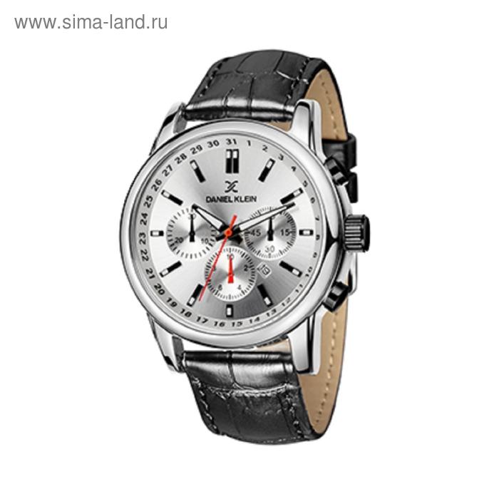 Часы наручные Daniel Klein 10989-7 (имитация хронографа)