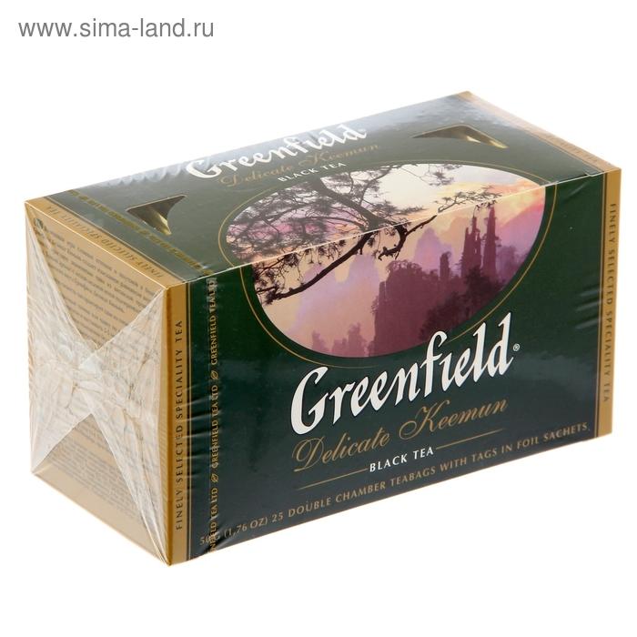Чай Гринфилд Delicate Keemun black tea 25п*2 гр.