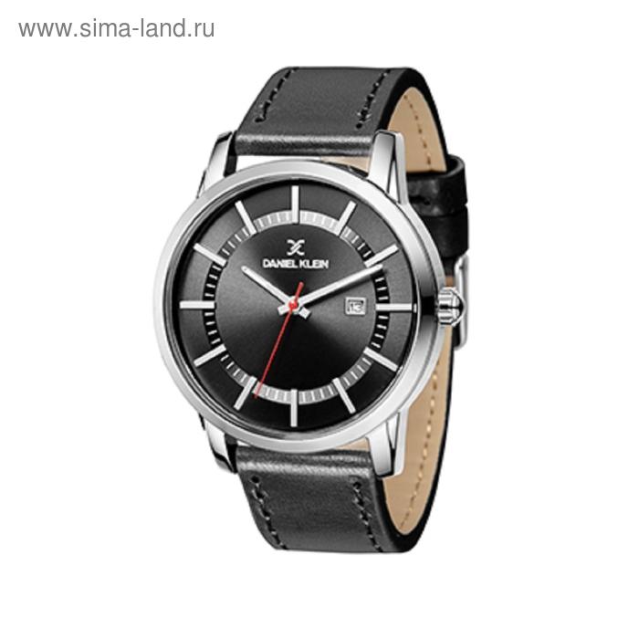 Часы наручные Daniel Klein 10995-1