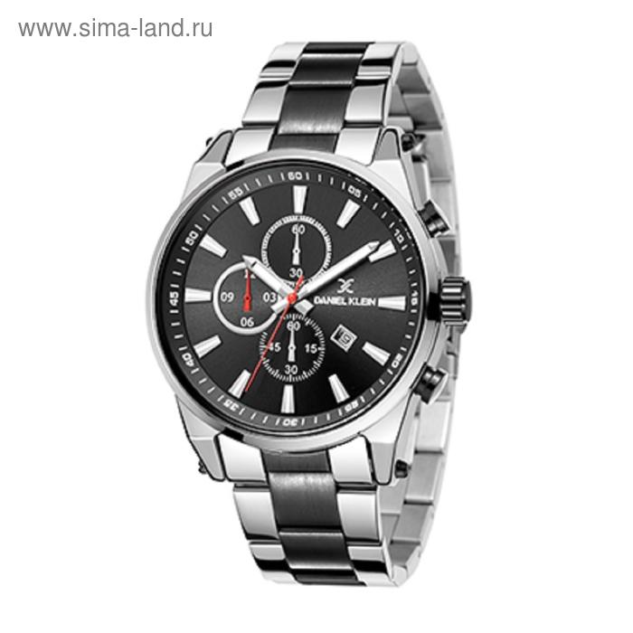 Часы наручные Daniel Klein 11009-4 (имитация хронографа)