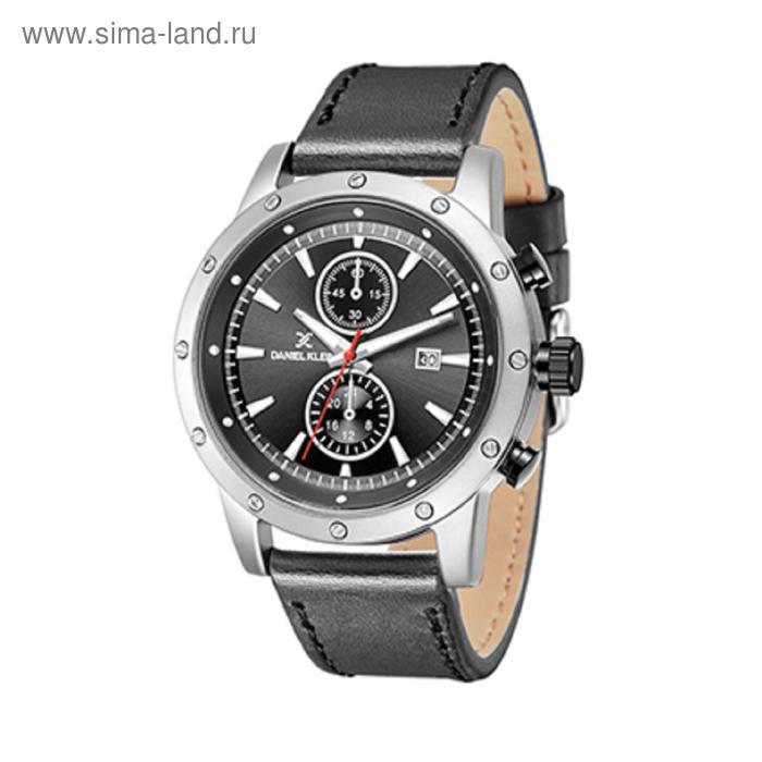 Часы наручные Daniel Klein 11077-2 (имитация хронографа)