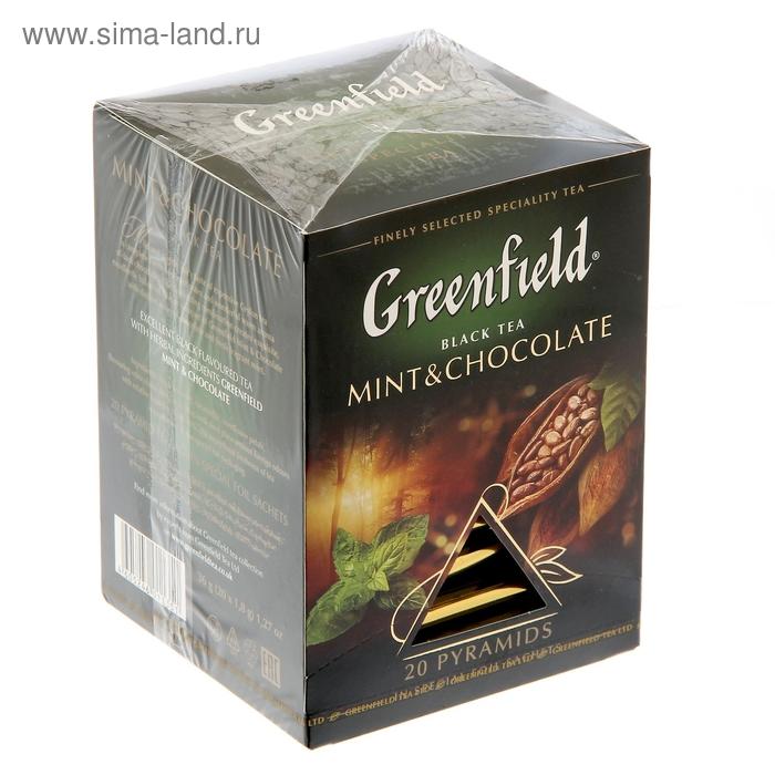 Чай Гринфилд пирамида Mint and Chocolate black tea 20п*1,8 гр.
