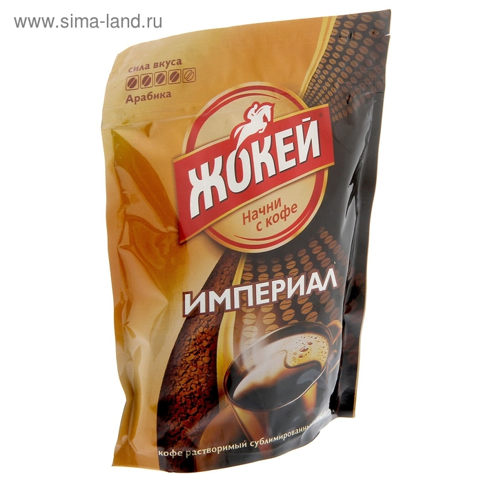 Кофе Жокей Империал растворимый, мягкая упаковка 150 гр.