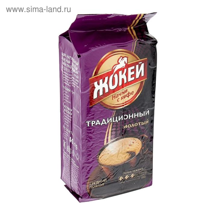 """Кофе """"Жокей"""" Традиционный молотый, высший сорт, 450 гр"""