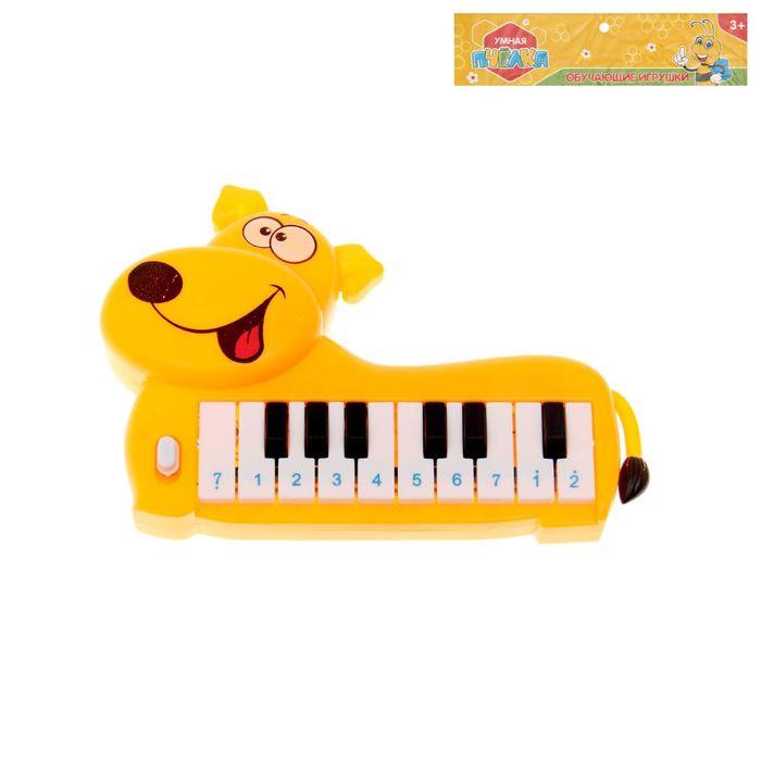 Музыкальная игрушка пианино «Весёлый пёс», звуковые эффекты