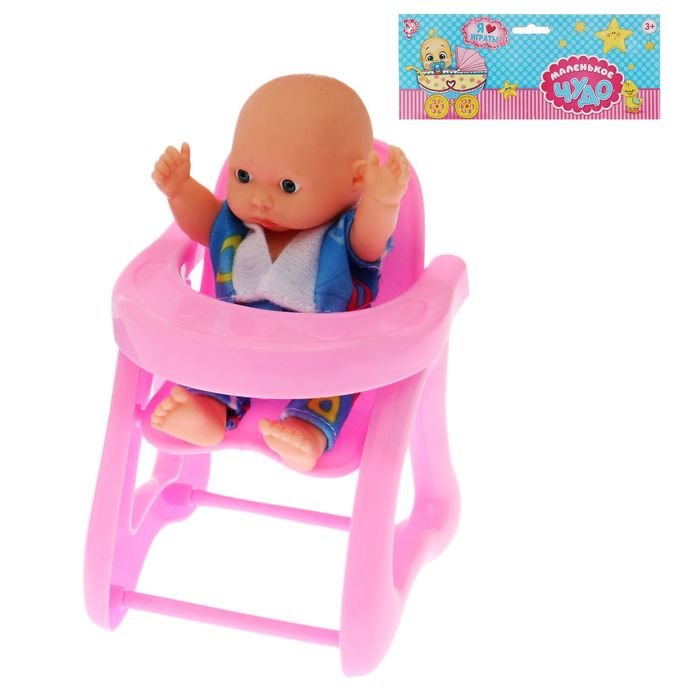 Пупс «Федя» на стульчике