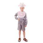 """Карнавальный костюм """"Барашек"""", рубашка, шорты, манишка, шапка, р-р 56, рост 98-104 см"""