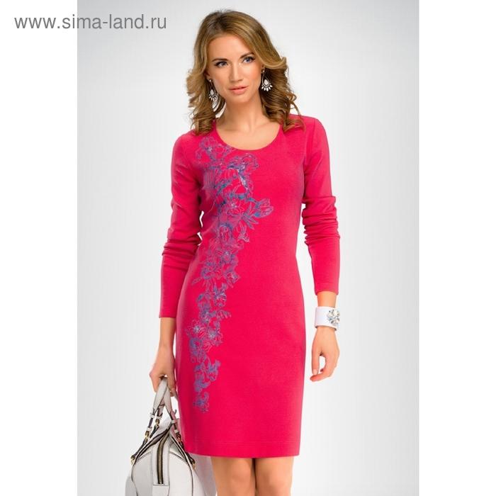 Платье женское, размер XS, цвет малиновый FDJ656