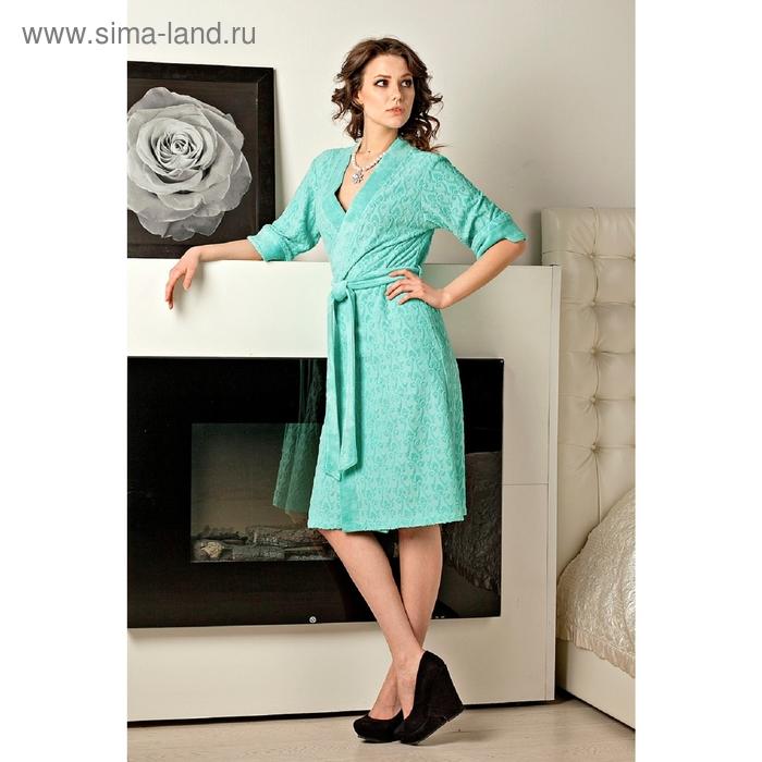 Халат женский Silvia, размер S/M, цвет ментол