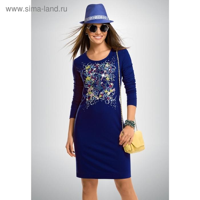 Платье женское, размер XS, цвет синий FDJ658