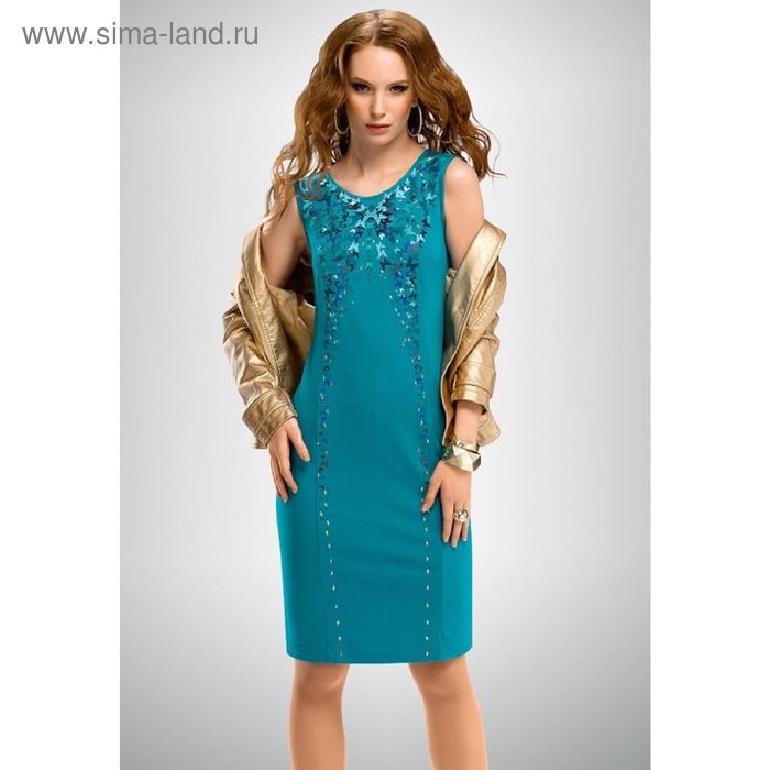 Платье женское, размер XS, цвет лазурный FDV654
