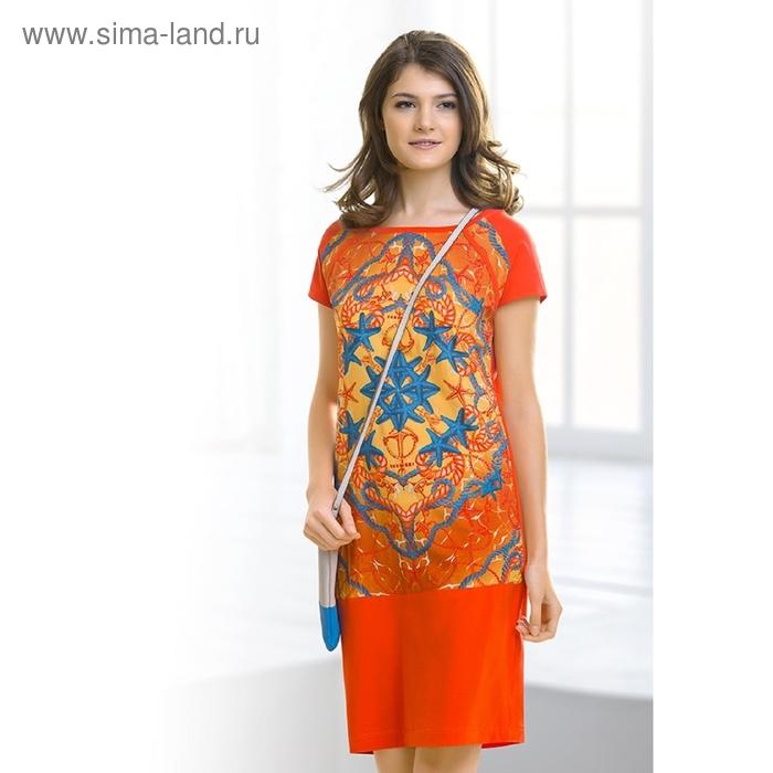 Платье женское, размер XS, цвет оранжевый