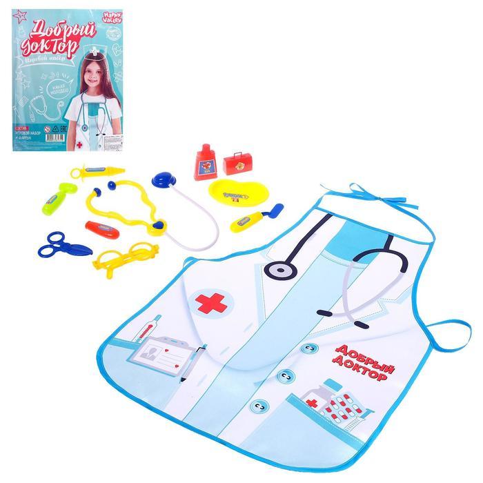 Набор игровой «Доктор», 10 предметов, БОНУС - фартук - фото 106544683
