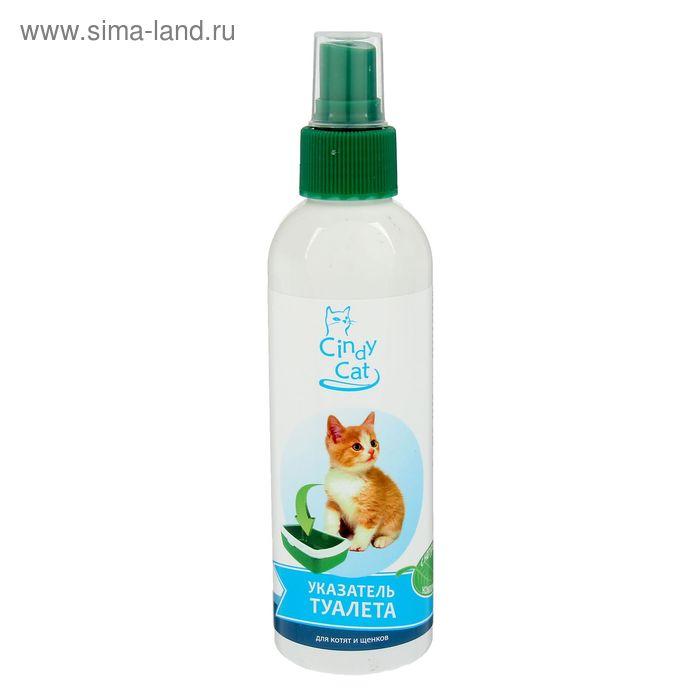 Спрей-лосьон Cindy Cat, антигадин для котят и щенков , 180 мл