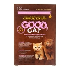 """Мультивитаминное лакомство GOOD CAT для котят """"Здоровый малыш"""" 120 табл."""