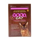 """Мультивитаминное лакомство GOOD CAT для кошек """"Здоровье и энергия"""" 90 табл."""