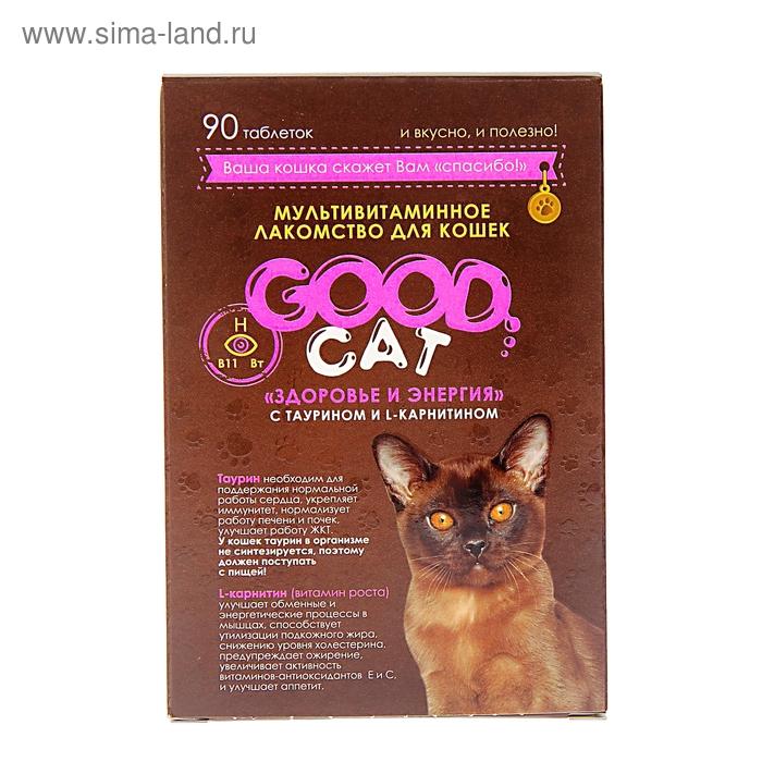 Мультивитаминное лакомство GOOD CAT для кошек, здоровье и энергия, 90 таб