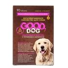 """Мультивитаминное лакомство GOOD DOG для собак, """"Здоровье и энергия"""" 90 таб"""