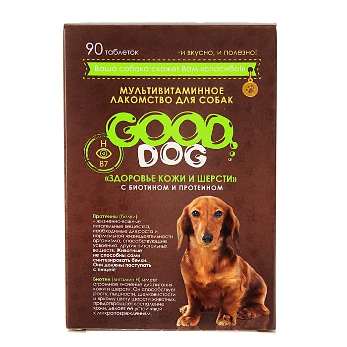 """Мультивитаминное лакомство GOOD DOG для собак, """"Здоровье кожи и шерсти"""", 90 таб"""