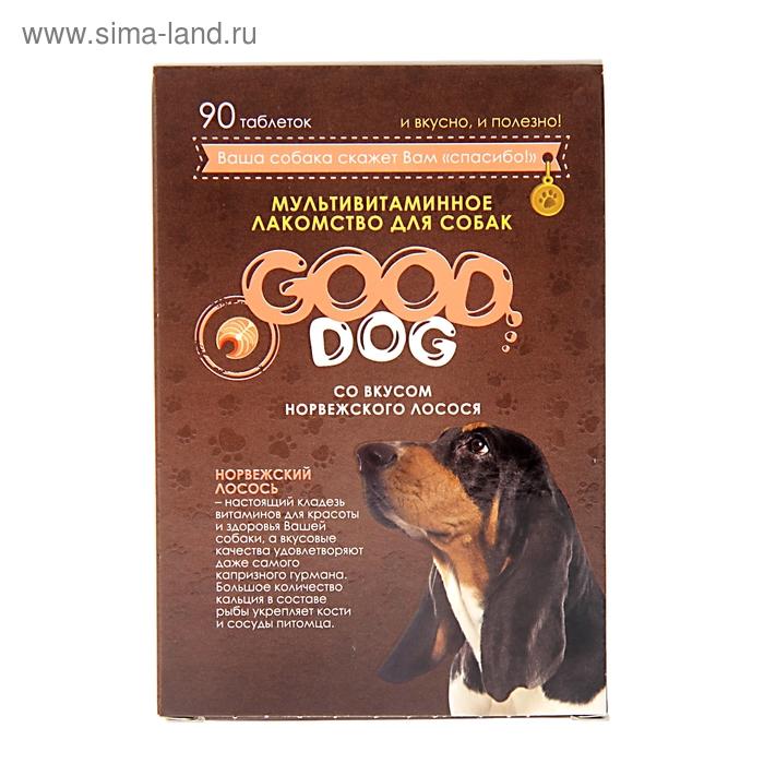 "Мультивитаминное лакомcтво GOOD DOG для собак со вкусом ""Норвежский лосось"" 90 таб."